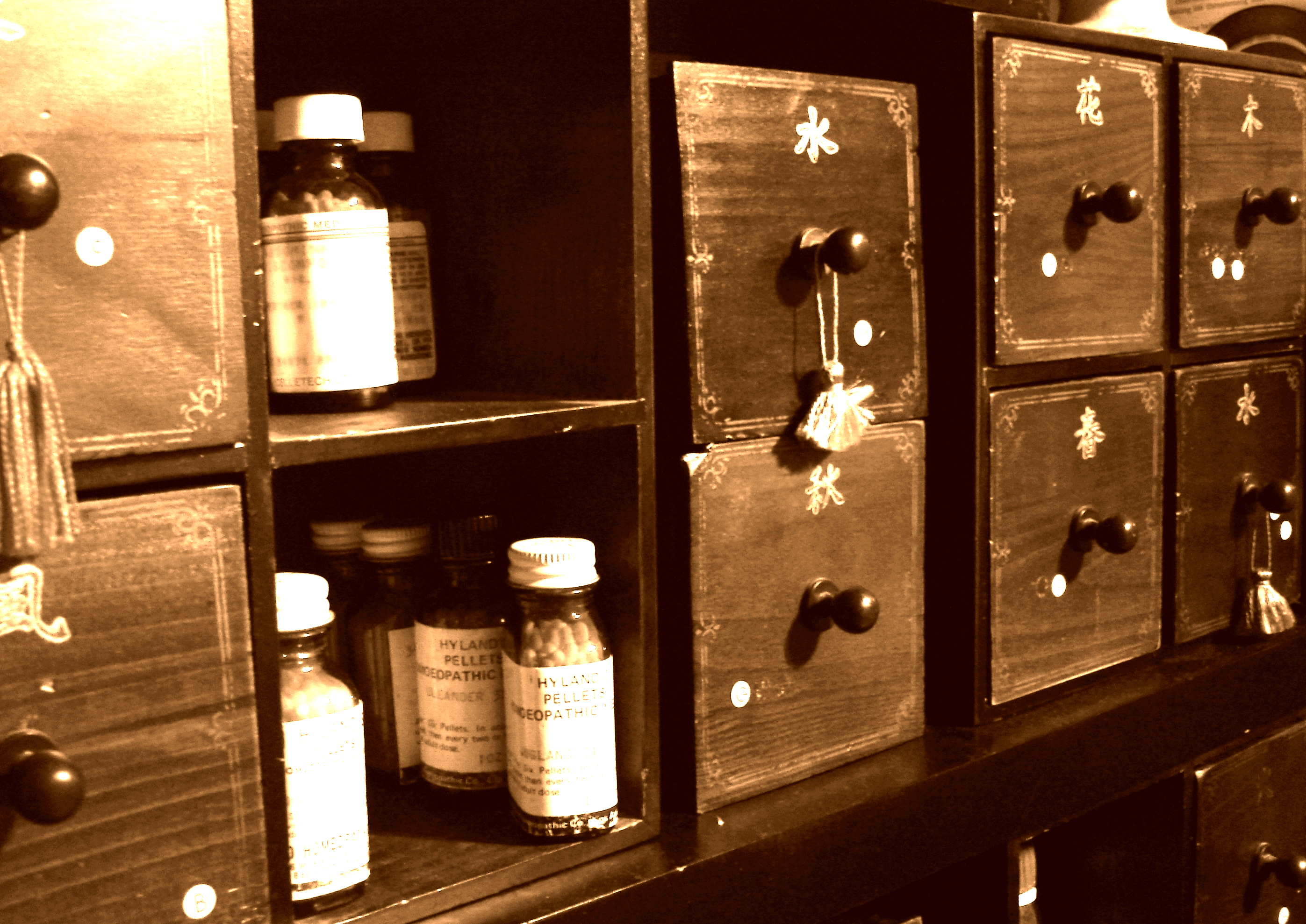 Homeopathy CURED CASE DATABASE